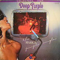 Обложка альбома Deep Purple «The Mark II Purple Singles» (1979)