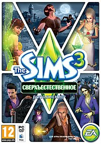 Screens Zimmer 9 angezeig: the sims 3 all expansion packs