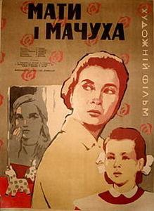 «Сериал На Твц Мачеха» — 2014