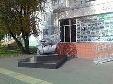 Город белогорск амурской области дом престарелых федеральная сеть частных домов престарелых