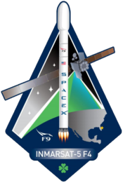 Inmarsat-5 F4 patch.png