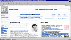 Internet explorer5.5 win95.png