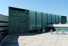 KUMU - The Art Museum of Estonia.JPG