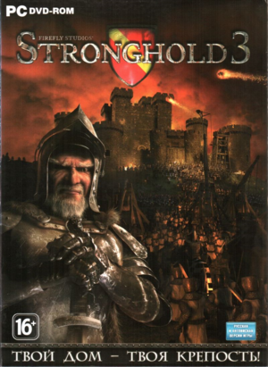 Stronghold 3.png