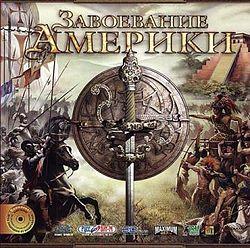 american conquest завоевание америки no cd: