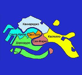 Venezia, вен.  Venes(s)ia) - группа островов в северной Италии, на которых возник город Венеция, а затем...
