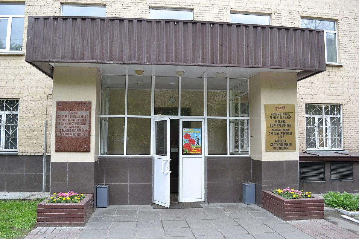 9 клиническая больница г минска официальный сайт
