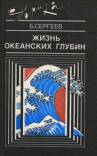 В каком году основана москва википедия