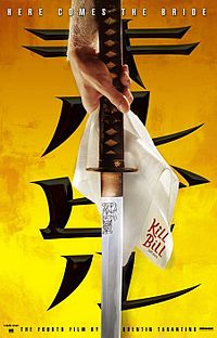 Kill Bill Vol. 1 (poster).jpg