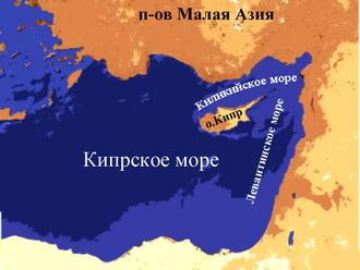 Кипр на карте мира википедия