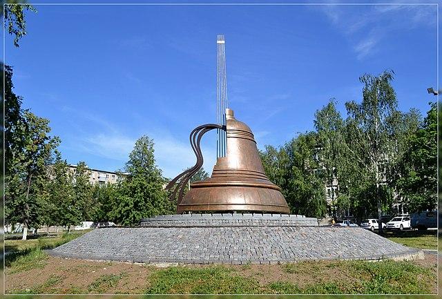Памятник в Набережных Челнах