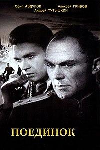 «1944 Смотреть Фильм» / 1981