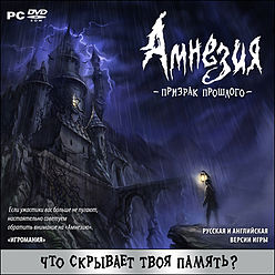 Amnesia-The-Dark-Descent-.jpg