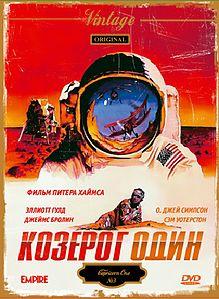 смотреть фильм онлайн марс
