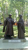 Monument of Saints Petr and Fevroniya, Nizhny Novgorod.jpg