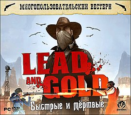 Lead and gold.jpg