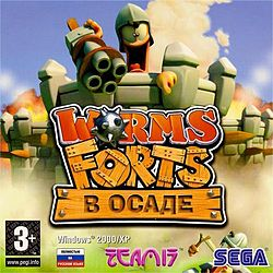 Worms Forts Coverart.jpg
