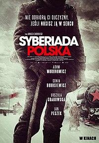 «Польская Сибириада Смотреть Онлайн» — 2002