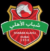шабаб аль ахли дубай эмирейтс