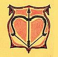Предполагаемый герб Харькова второй половины 17 века.jpg.