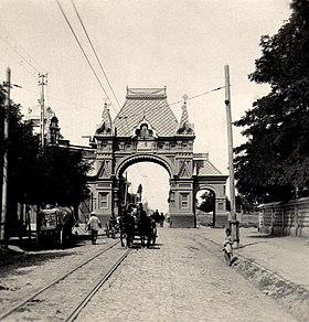 Carskie Vorota Krasnodar Vikipediya