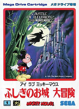 Castle of Illusion JP Mega Drive Box Art.jpg