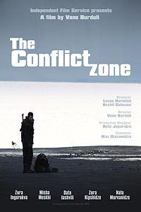 Скачать Игру Зона Конфликта - фото 8