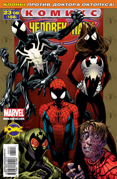 Файл:Ultimate Spider-Man Vol 1 103.jpg
