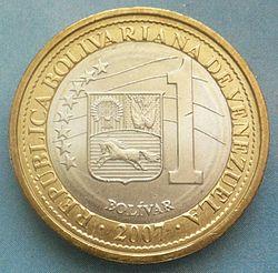 Сколько рублей стоит 1 боливар сколько стоит монета 50 копеек 2007 года украина цена