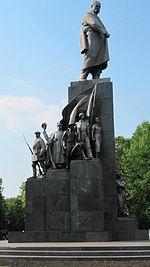 Памятники Харькова Википедия Памятник Тарасу Шевченко один з символов Харькова
