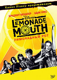 Lemonade Mouth russian.jpg