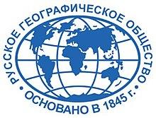Эмблема РГО.jpg