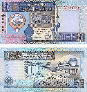 Динара валюта купить памятные монеты сочи