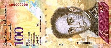 Картинки по запросу картинки  Венесуэльский боливар