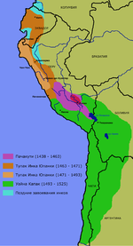 Inca-expansion2-ru.png