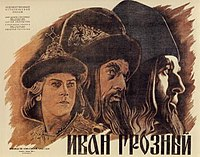 Ivan Groznyj poster.jpg
