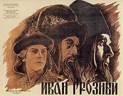 «Невский 31 Серию Смотреть» — 2003