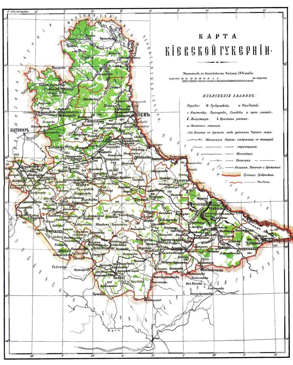 киевская губерния звенигородский уезд чижовская волость