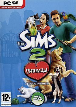 Sims 2 pets скачать торрент