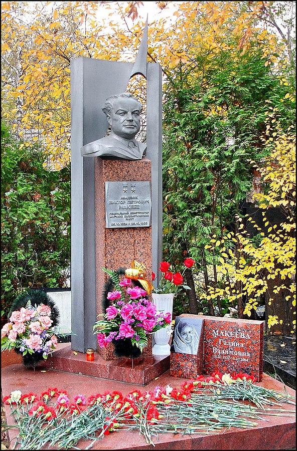 Могила В.П.Макеева