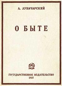 Читать онлайн емельянов михаил васильевич биография