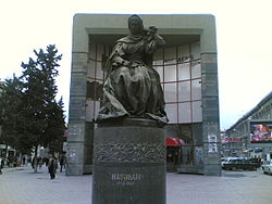 Эконом памятник Пламя Озёры памятник на могилу Острогожск
