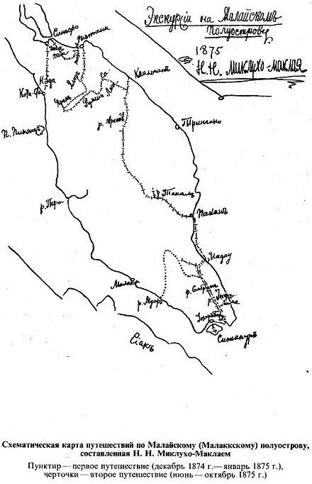 Карта-схема путешествий Н. Н.