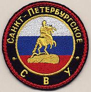 Суворовское военное училище мо рф