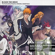 Обложка альбома  «Bleach: The DiamondDust Rebellion Original Soundtrack» ()