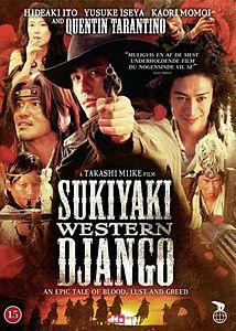 «Сукияки Вестерн Джанго» — 2007