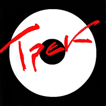 Trek band logo.png