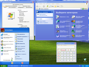 Фото windows xp