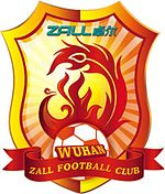 Wuhan Zall Football Club.jpg