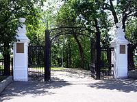 Сад Салавата Юлаева (ворота).jpg